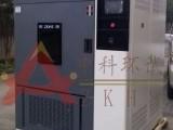 SAE J2527汽车配件氙灯老化检测箱标准