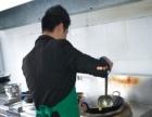 深圳哪里有学技术的学习烤鸭技术中心