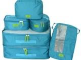 化妆包袋收纳包工厂洗漱包旅行用品包袋定制工厂