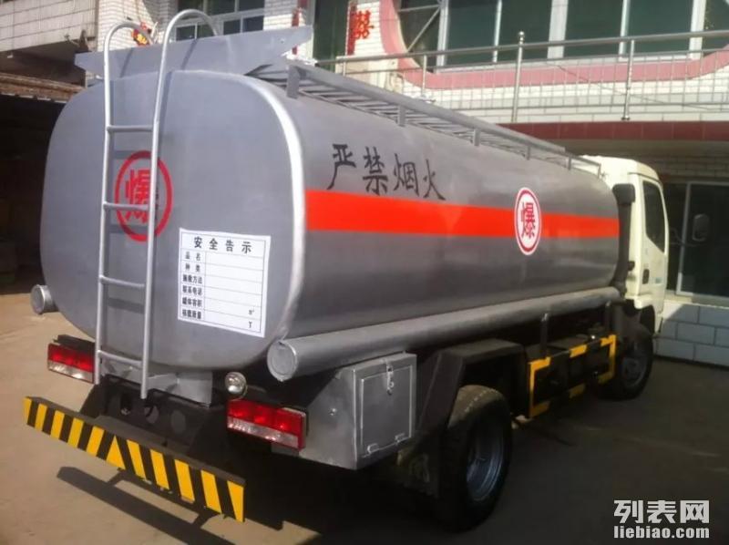 5吨小霸王二手加油车6吨流动加油车