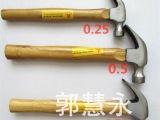 木柄羊角锤 多功能榔头羊角锤 安装锤 拔钉锤