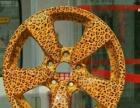 汽车轮毂内饰彩绘