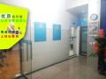 暑假义乌苏溪淘宝培训 美工培训 平面室内设计办公文秘