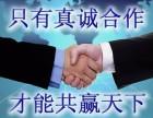 注册公司代理记账江门蝶金财税公司帮到你