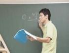 北京大学学生家教,初中高中数学、物理、化学