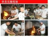 武汉学家常菜去