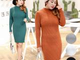韩版时尚大码女装包臀针织裙冬装新款毛衣胖