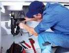 太原营西街维修上下水管 水电改造安装马桶 灯具 洁具维修更换