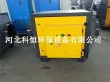 河北科恒专业生产低温等离子废气处理 厂家直销 油烟净化器