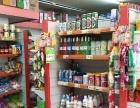杏林北二路 集美区杏北二路锦园新村 百货超市 商业街卖场