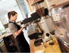 天津街角咖啡动漫 街角咖啡(曲阜店)