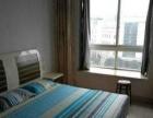 个人公寓,优惠出租 日租-短租房/电脑单间50起
