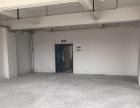 出租临海靖江中路耀达大厦写字楼办公室120平方