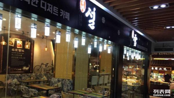 【罗湖东门美食街餐饮铺转让】120平米 相关广告-120平米