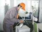 专业甲醛检测甲醛治理-24小时快速安全有效