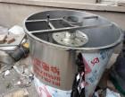 朝阳酿酒设备 朝阳烧酒设备 朝阳酿酒锅炉 辽宁酿酒设备