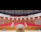 大学城轻工篮球馆