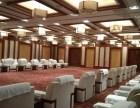 北京宴会椅折叠椅沙发租赁吧桌租赁吧椅租赁发光家具租赁