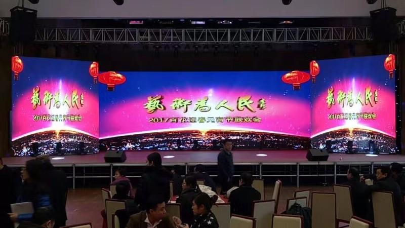 安阳海韵庆典出租:桌椅,铁马,隔离带,帐篷,礼炮