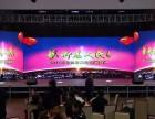 鹤壁越腾庆典承接奠基仪式策划 发布会 年终会 订货会策划