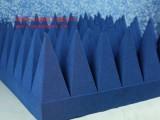 尖锥吸波海绵,屏蔽吸音棉暗室专用,吸波泡棉