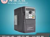 三晶简易变频器、0.75KW电机调速器、SAJ国产变频器