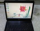 低价出售自用戴尔 I5 高配笔记本或换手机