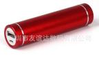 厂家直销圆柱款移动电源 苹果 三星 小米 诺基亚 手机充电宝
