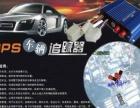 摩托车GPS 防盗追踪 宇星通GPS 私家车GPS