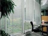 北京窗帘定制国贸窗帘维修安装定做窗帘百叶窗