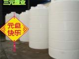 6000升PE塑料桶6吨甲醇储罐减水剂储罐6立方PE水箱