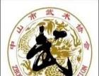 中山市精武武术俱乐部暑期课程招生啦!