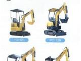 湖南军凯 多种挖掘工程机械设备效果问价咨询