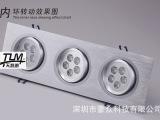 方型LED面板天花灯|2头3头LED天花射灯格栅灯