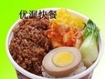 正宗阿q桶饭技术培训台湾桶饭技术配方