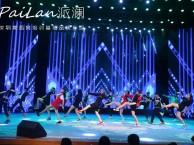 南山暑假街舞培训学校
