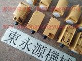 APC-250离合器总成,五位计数器 东永源机械