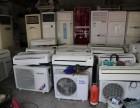 城阳区旧空调回收 中央空调回收 各种空调回收
