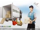 清远物流公司 广东清远市物流公司-清远运输专线公司