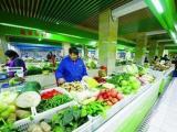 百蔬汇农贸市场隆重招商