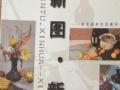 素描水粉书中国美院内部资料