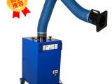 工业空气净化设备、可移动式焊接烟尘净化器、工业空气过滤器