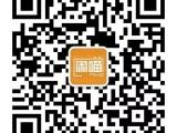 闲喵商城专注出厂价购物平台,关注商城享蓝月亮厂家直供