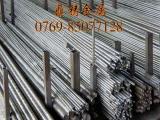 高碳高铬轴承钢SUJ2 日本轴承钢SUJ2 东莞高碳铬轴承钢批发