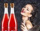 西班牙原瓶进口起泡酒加盟 名酒