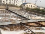 潍坊提供可信赖的化工废水处理,发酵药废水处理