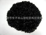 长期供应ABS 黑色碳纤导电料,质量保证,欢迎来电订购