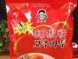 供应韩式泡菜辣白菜材料韩国辣椒粉