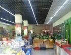 金阳八匹马200㎡超市转让各种证件齐全【和铺网推荐
