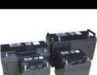 电池回收锂电池回收UPS电池回收